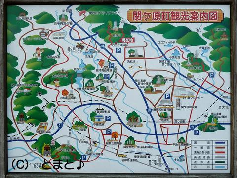 関ケ原町観光案内図
