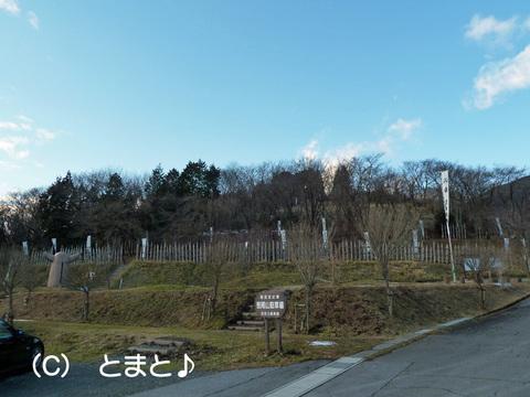 石田三成陣跡 全景