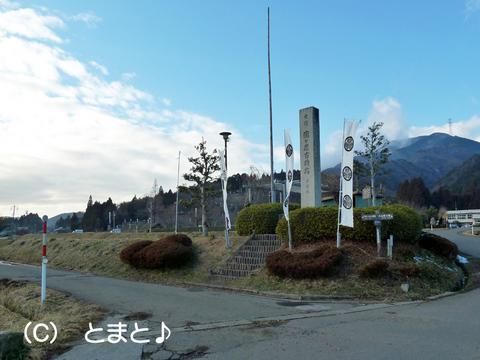 関ケ原古戦場 決戦地