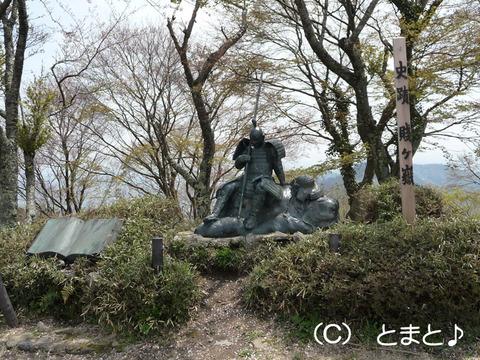 賤ヶ岳古戦場 戦没者の慰霊碑
