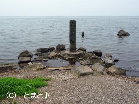 太閤井戸跡